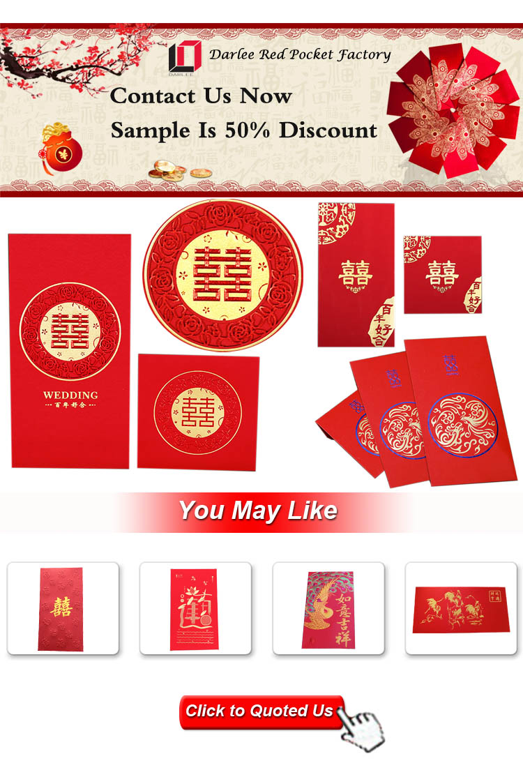 red envelope manufacturer