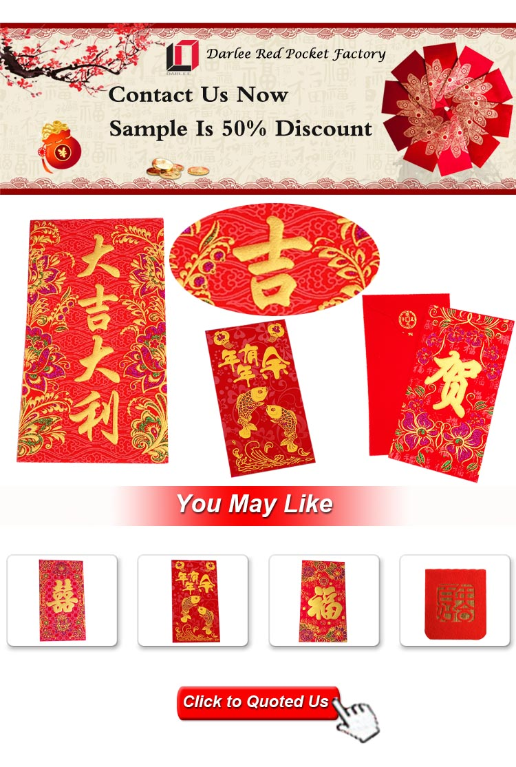 chinese new year red packet