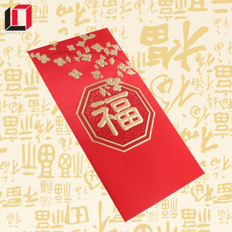 Chinese Pearl Paper Red Envelope