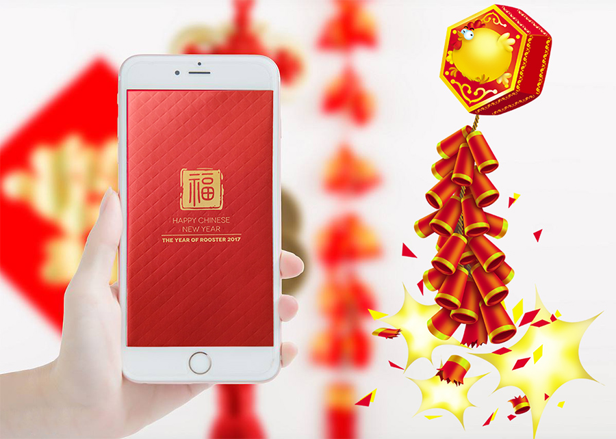 Touch Paper Red Envelope