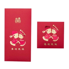 New wedding red envelopes custom