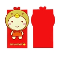 Chinese Red Envelopes For Sale