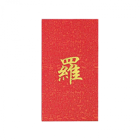 Red Envelope Wechat