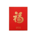 Hot stamping lucky money envelopes