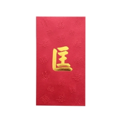 Lucky red packets design