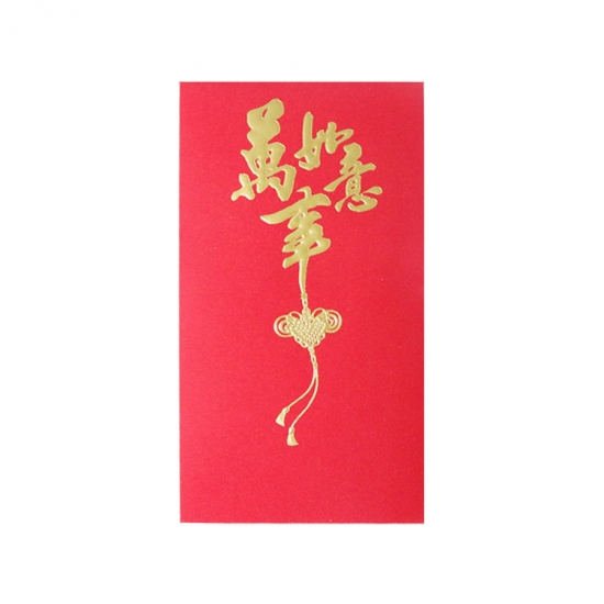 Silk Red Packet Customized