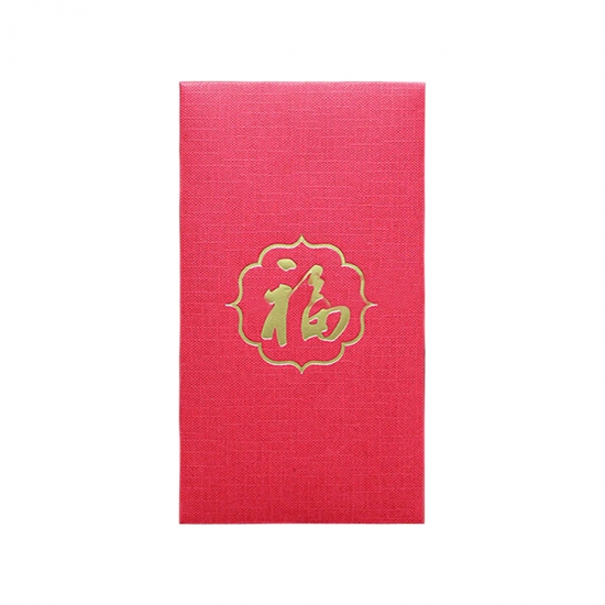 Chinese New Year Textured Red Envelope