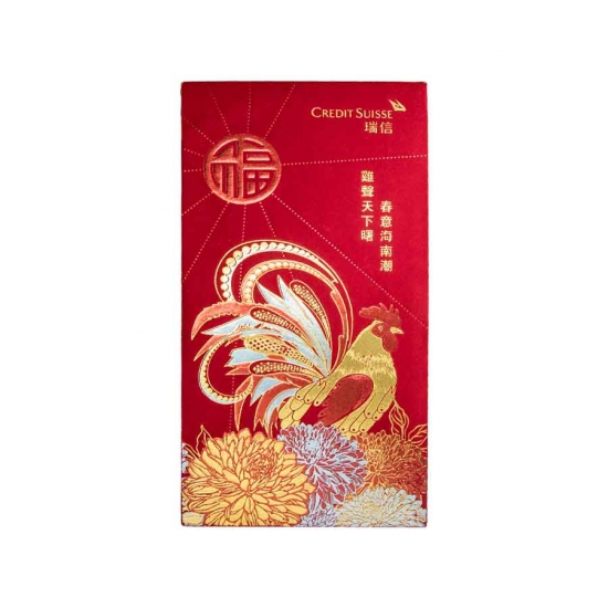 Red Envelope Malaysia
