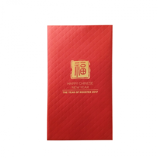 Touch Paper High Great Red Packet Customized