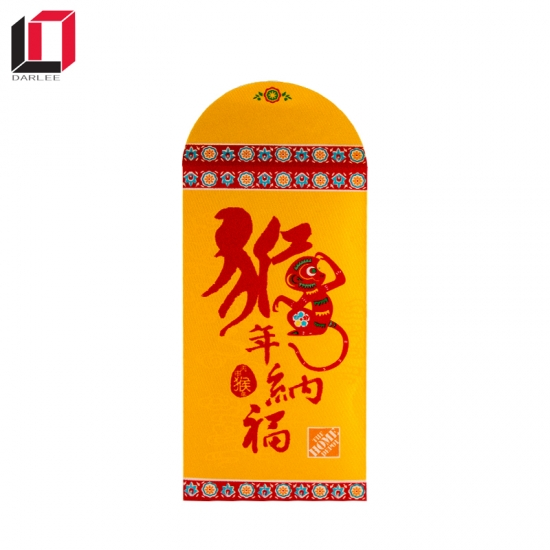 Chinese New Year Red Envelopes