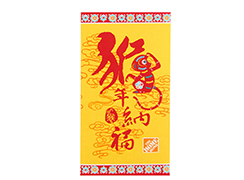 Latest Design Silk Fabric Red Packet